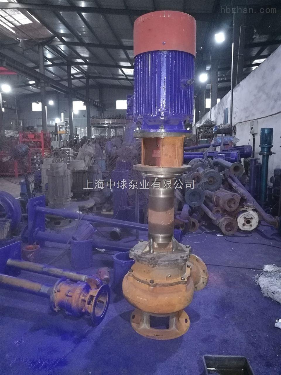 YW100-110-10-5.5液下无堵塞排污泵