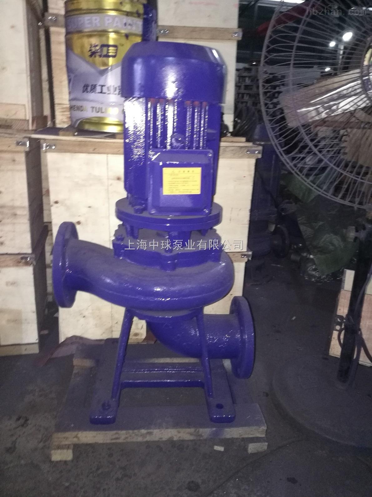 65LW30-40-7.5无堵塞立式排污泵