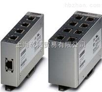 PHOENIX光电转换器交换机,FL SWITCH SFN 8TX-2891929