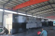 LR-山东屠宰污水处理设备
