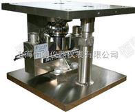 上海浮动式称重模块