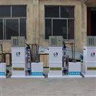 山東一體化醫院汙水處理設備生產廠家