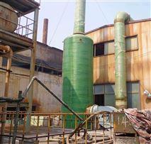 玻璃钢乙烯基树脂碱洗塔 喷淋塔