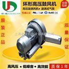 25KW环形高压风机-气力输送设备专用漩涡高压鼓风机价格