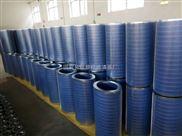 唐纳森木浆纤维阻燃式除尘滤筒 空气滤筒