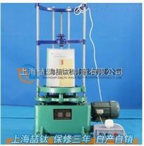 各种功能ZBSX-92A振筛机/产品耗能低/振筛机信号ZBSX-92A