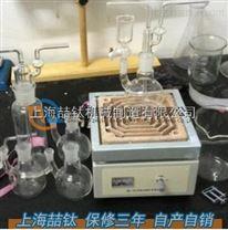 DL-01A水泥定硫仪/水泥三氧化硫测定仪/水泥定硫仪价格