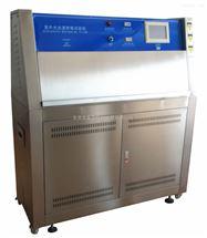 紫外线人工加速老化测试机