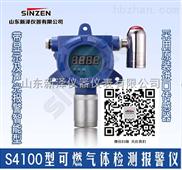 有毒可燃氣體檢測報警儀特點及應用