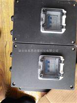 FLK-125/3防水防尘防腐断路器参数