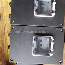 FXD-63A63A挂式防水防尘防腐断路器