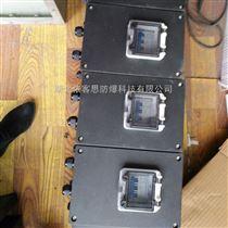 FXD-T32A微断挂式三防断路器