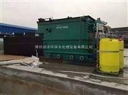 陕西西安城市污水处理设备