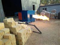 10-240河北大城小型生物质燃烧机