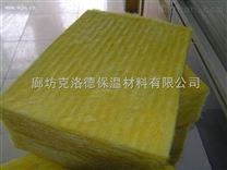 憎水玻璃棉板,離心玻璃棉板供貨廠家