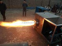 10-480万大卡蒸汽锅炉专用生物质燃烧机价格