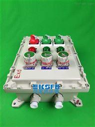 防爆动力检修电源插座箱来图订做