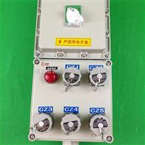 BXX-T63A挂式防爆检修插座电源箱