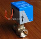VA7010江森型电动二通阀