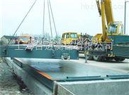 浦东60吨地磅价格 高行镇12米地磅价格