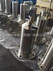 ZYA-9000-16P气囊活塞式水锤消除器