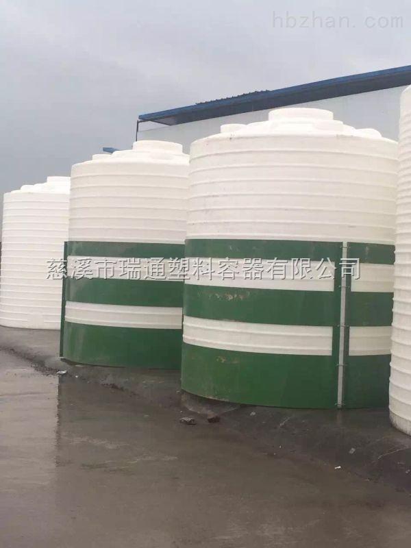 供应50吨甲酸塑料储罐 50立方甲酸PE储罐厂家