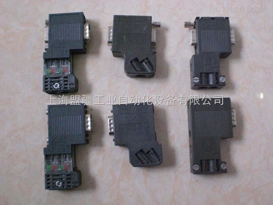 6gk1 500-0ea02西门子原装进口dp接头