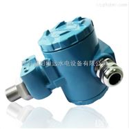B0805静压投入式液位传感器品质企业推荐