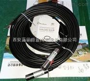 液位变送器MPM426W(0-3m)5E22C3应用范围广