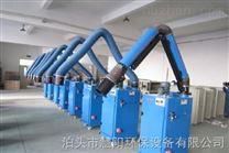 焊煙淨化器-移動焊煙淨化器