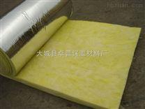 鋼結構離心玻璃棉卷氈定做長度