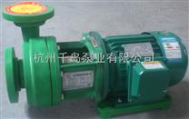 耐腐蚀循环泵