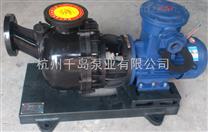 ZF系列氟塑料自吸泵