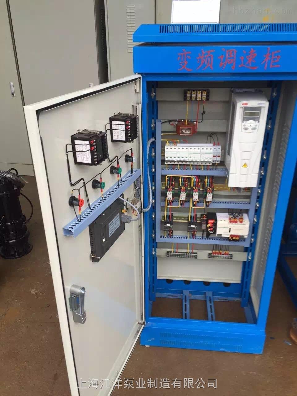 潜水泵变频控制柜供应