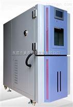 黑龍江高低溫試驗機