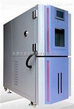 电子电器调温调湿测试箱