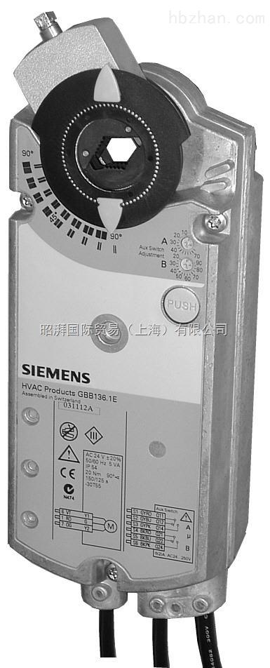 供应广州德国西门子GBB161.1E 风阀执行器
