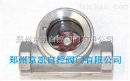 水流指示器SG-YL-11