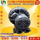 台湾富士鼓风机-VFC808AF-S-低噪音风机报价