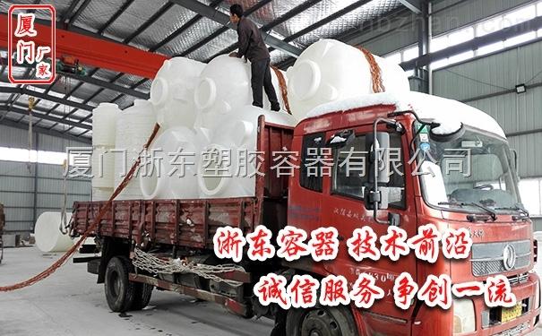 15吨耐腐蚀储罐