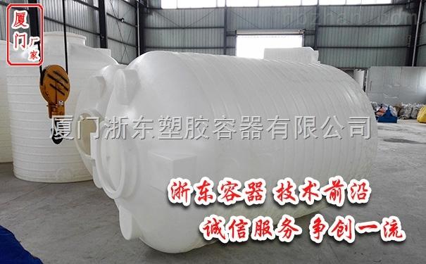 15吨塑料水箱