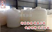 供應化學漂白劑儲罐