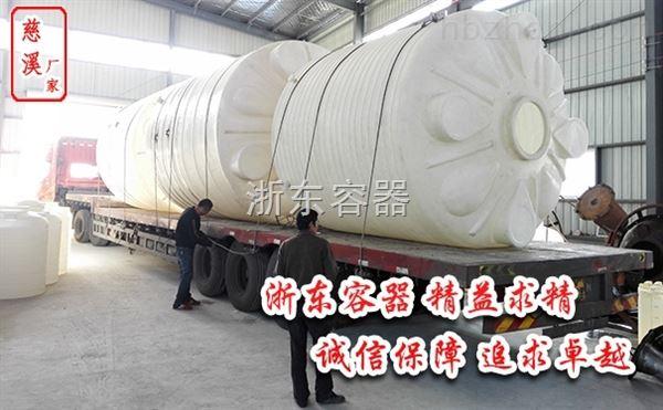 浙江15吨塑料储罐