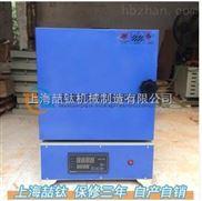 上海新鮮出爐SX2-2.5-12一體式箱式電阻爐馬弗爐,低價出售