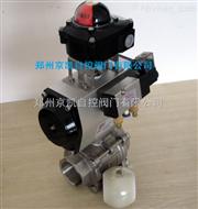 气动不锈钢内螺纹陶瓷球阀Q611TC