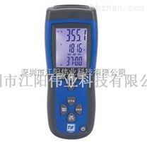 博世BOSCH TIF3310手持式數字溫度計 汽車空調檢測計TIF3310