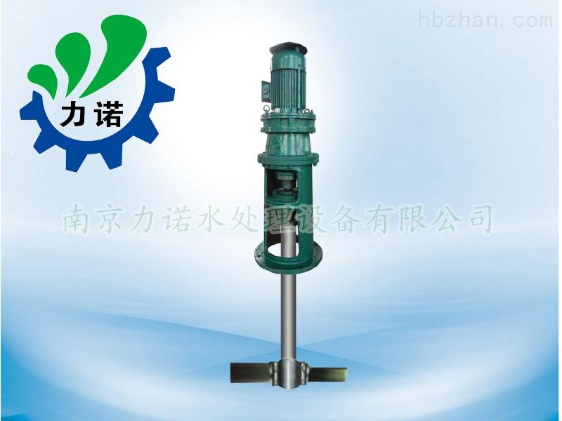 JBJ-550高浓度液体折桨式搅拌机