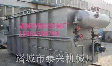 阿胶生产污水处理设备厂家