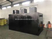 成都MBR一体化生活污水处理设备生产厂家