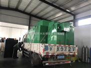 杭州MBR一体化生活污水处理设备生产厂家